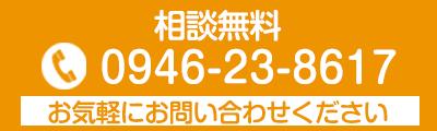 0946238617